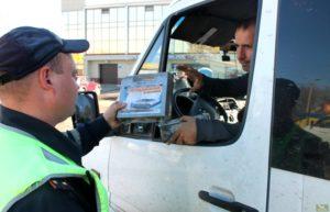 Имеет ли право гибдд проверять аптечку и огнетушитель на дороге