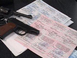 Получение лицензии на боевой пистолет
