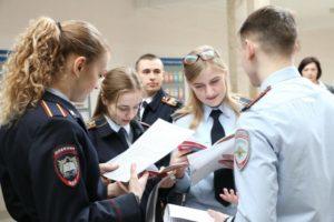 Правоохранительные органы какие экзамены нужно сдавать