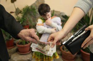 Социальные выплаты по алименту когда папа умер