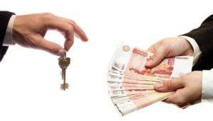 Когда отдают деньги при покупке дома