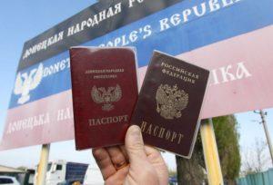 Как получить гражданство рф по амнистии