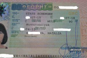 Сделать греческую визу на три года