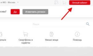 Как узнать на ком зарегистрирована сим карта мтс
