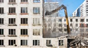 Как узнать планируют ли сносить дом