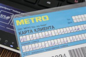 Получение карты метро физическому лицу