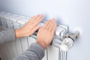 Когда выключат отопление в москве