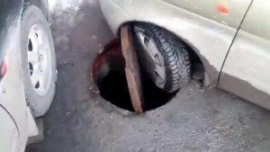 Если провалился в люк на авто что делать