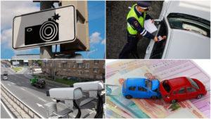 Какие машины попадают на камеры без страховки