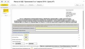 Подтверждающие документы по экспорту в налоговую 2020