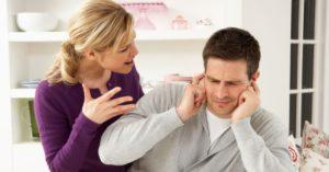 Реч когда люди разводятся