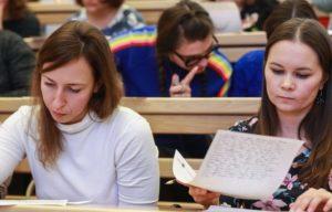 Сдают ли егэ выпускники колледжей