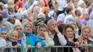 Кол во пенсионеров в россии 2020