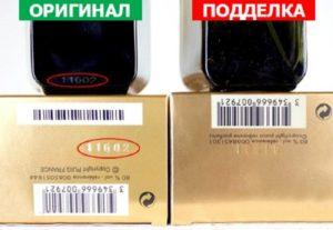 Как определить оригинальность парфюма