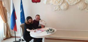 Регистрация новорожденного в загсе томск