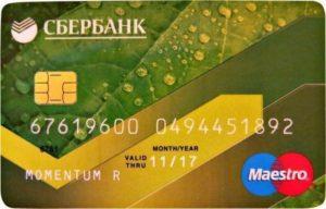 Количество цифр на кредитной карте