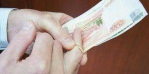 Развод в узбекистане госпошлина 2020