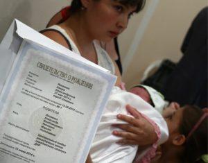 Сколько делается прописка в паспортном столе новорожденного
