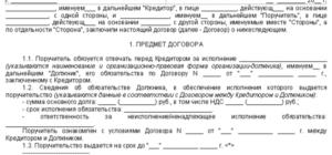 Письменная форма договора по гк рф между юр лицами