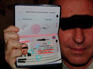 Почему нельзя фотографировать паспорт