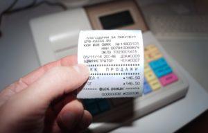 Если оплатили связь а кассовый чек утерян как провести оплату