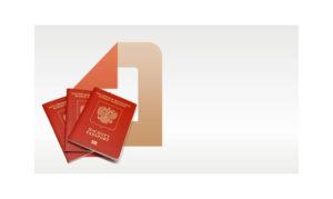 Как забрать загранпаспорт в миграционной службе после мфц