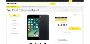 Как в евросеть вернуть телефон и получить за него деньги