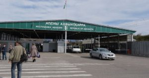 Российско абхазская граница адрес