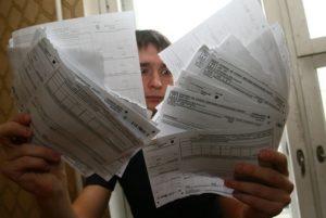Почему не приходит субсидия за квартиру в январе