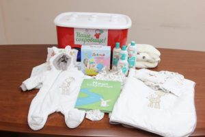 Подарок от роддома в 2020 году в самарской области