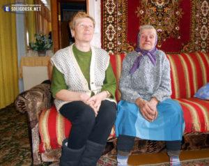 Предложения о гостевой семье для пожилых людей