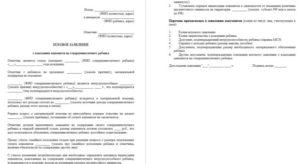 Рф иск в суд о взыскании алиментов на совершеннолетних детей
