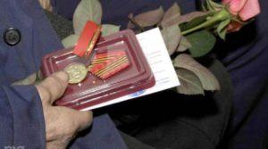 Документы для ветеран труда в карелии 219