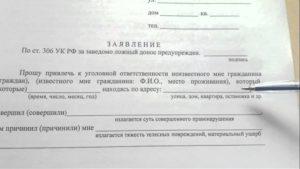 Какой срок дается на рассмотрение заявления в полицию