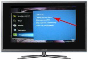 Если с телевизора удалена пленка можно ли вернуть
