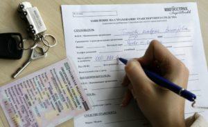 Какие нужны документы с эвакуатора для возмещения страховой