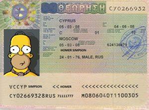 Сколько должен действовать загранпаспорт для поездки на кипр