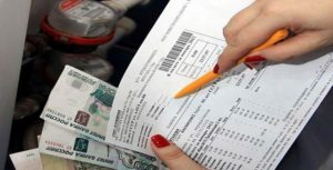 Коммунальные платежи иностранного собственника в россии