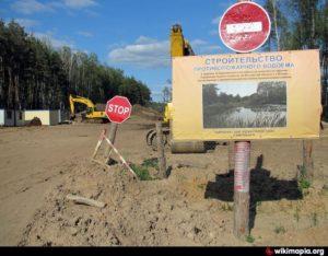 Разрешение на строительство пожарного водоема