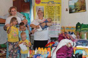Фонды помощи многодетным семьям в москве