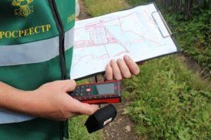 Инспекция государственного земельного надзора