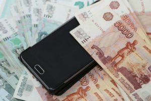 Как вернуть деньги за мобильный телефон