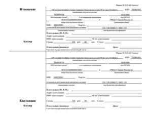 Регистрация новорожденного в загсе документы госпошлина