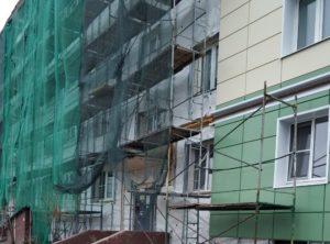 Когда будет капитальный ремонт моего дома по адресу в липецке