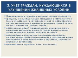 Какая организация занимается предоставлением жилья в москве нуждающимся