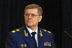 Генеральному прокурору россии чайке ю я