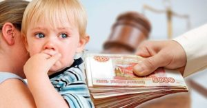 Как выбить деньги на алименты