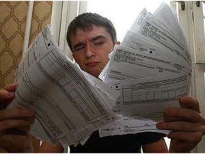 Если есть долг за квартиру в москве