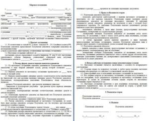 Индексация алиментов уплачиваемых по соглашению об уплате алиментов
