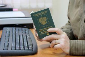 Иностранный гражданин без регистрации